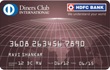 HDFC Diners Club Premium Credit Card for Open Market